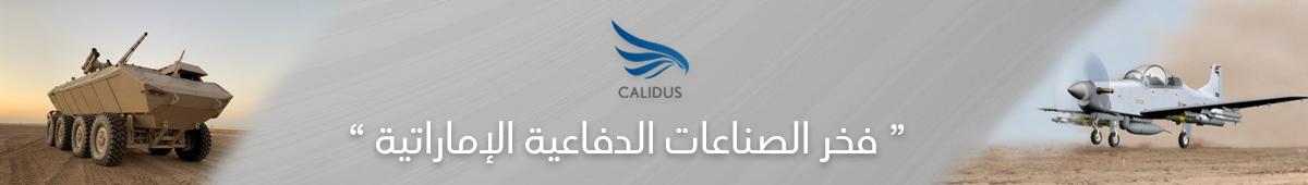 Calidus
