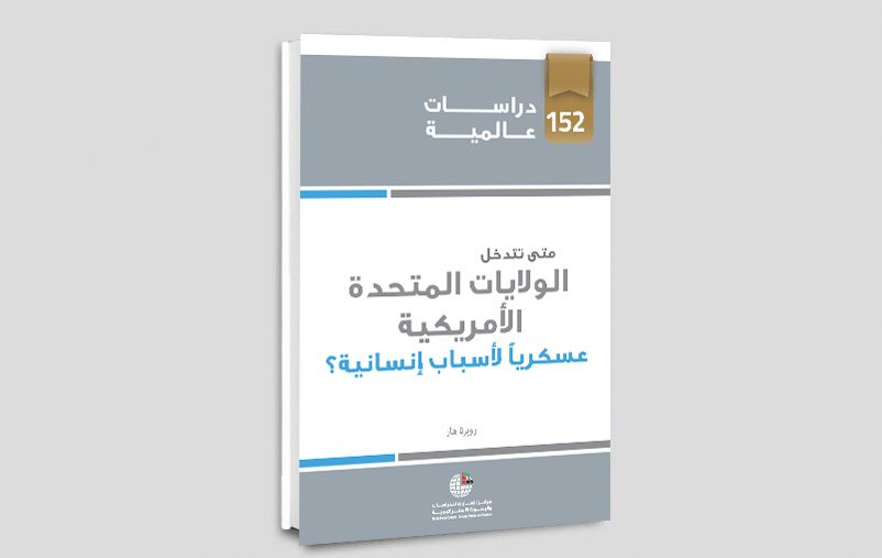 كتاب الجندي 573