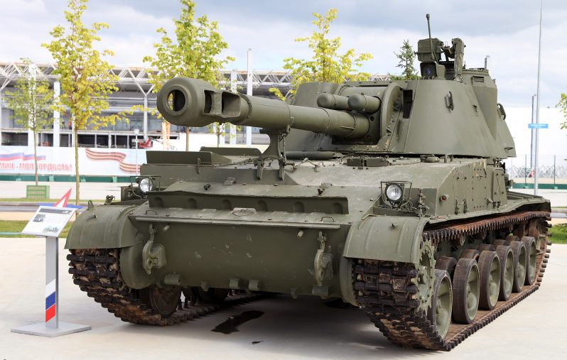 الدفاع الروسية تتسلم دفعة أولى من المدافع ذاتية الحركة المطوّرة