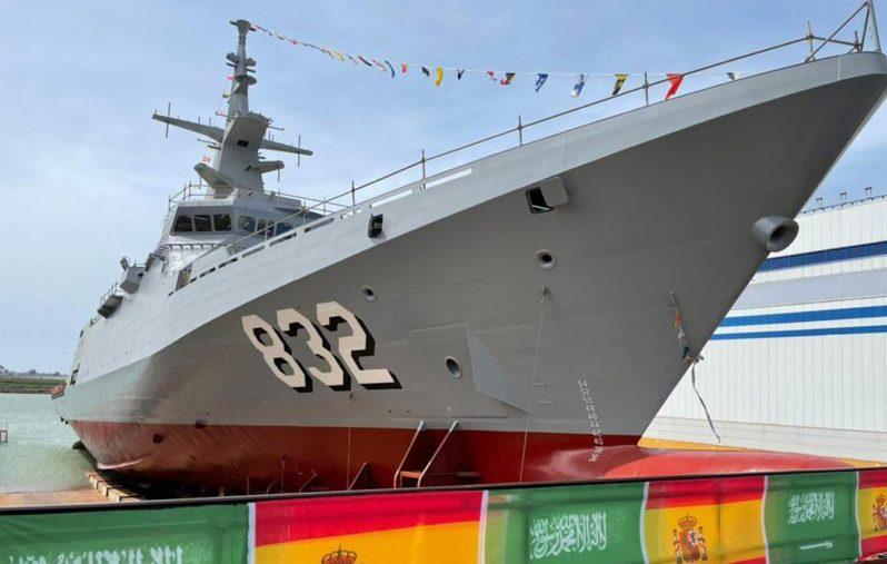 الجيش السعودي يكشف عن سفينة حربية جديدة