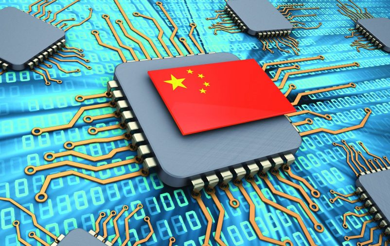 3d illustration of computer chips over digital background with china flag