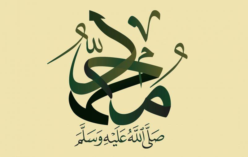 النبي القائد