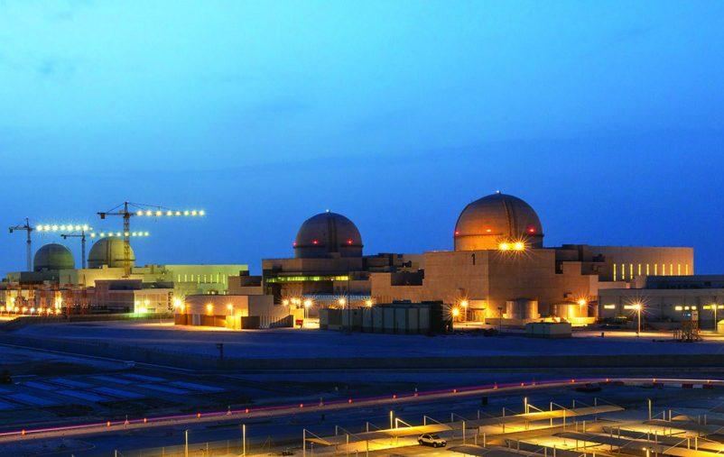 البرنامج النووي الإماراتي للأغراض السلمية والتنموية.. (10)