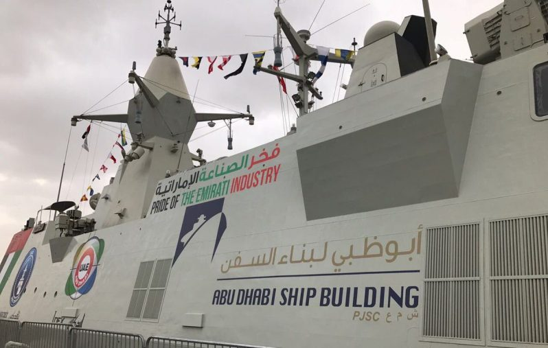 أبوظبي لبناء السفن تفوز بعقد بقيمة 3.5 مليار درهم