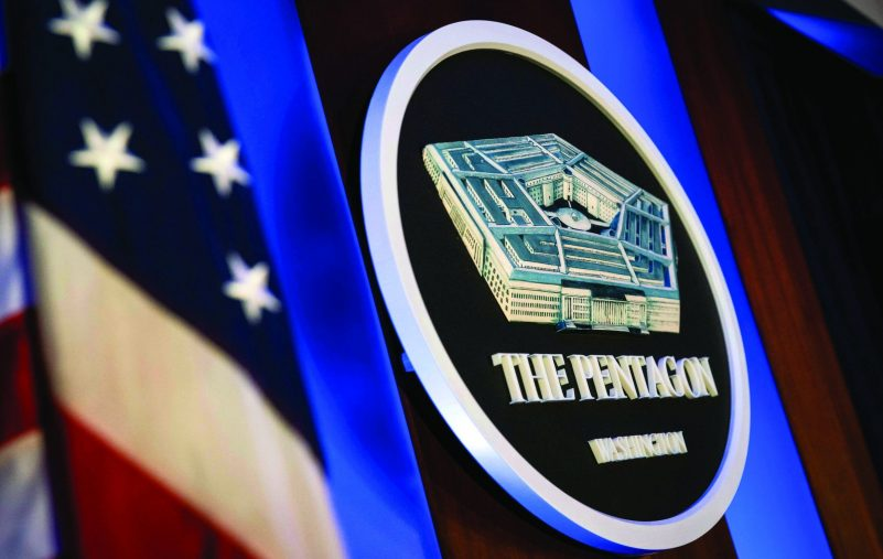 البنتاغون-ينشئ-وحدة-لدراسة-الأجسام-الطائرة-المجهولة-1