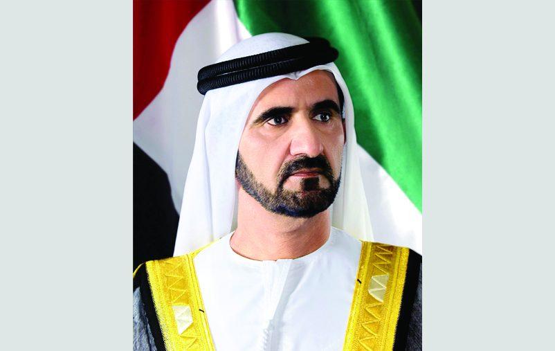 الشيخ محمد