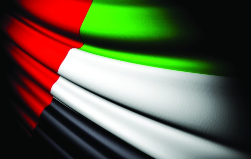 63-636908_uae-dubai-uae-flag-hd