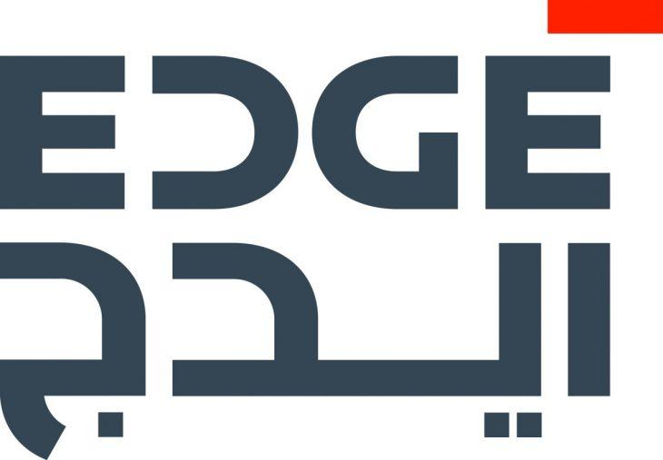 EDGE-Bi-Colour@4x-e1573141071265