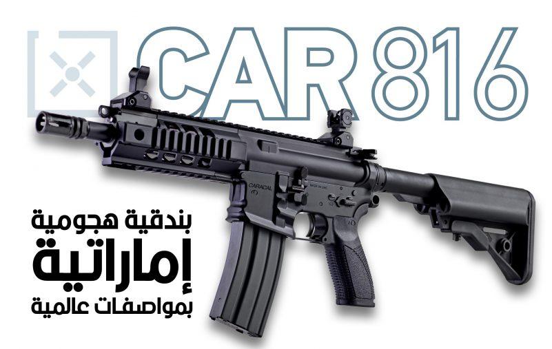 Issue-560-Arabic_Najmi