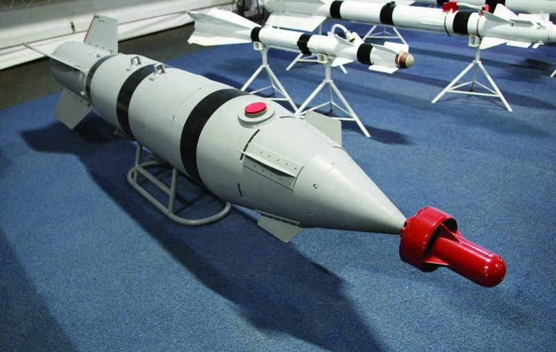 KAB-500L_aerial_bomb_in_Park_Patriot_01-1