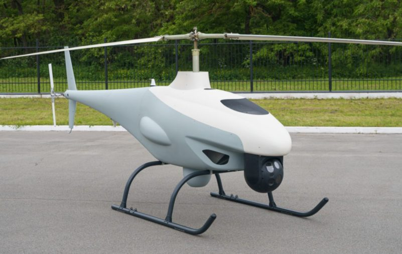 Ramzay-RZ-500-helicopter