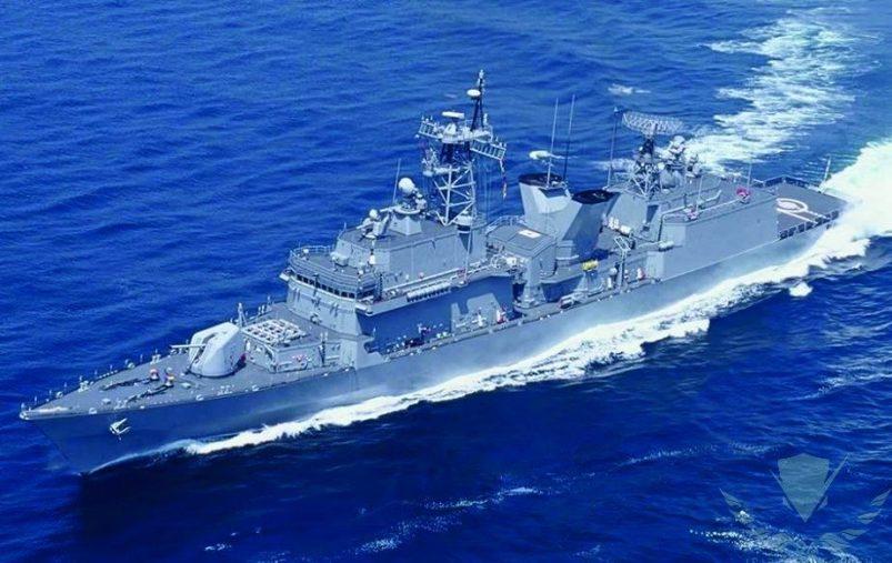 South-Korean-destroyer-1