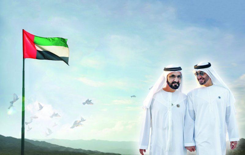 UAE BACK