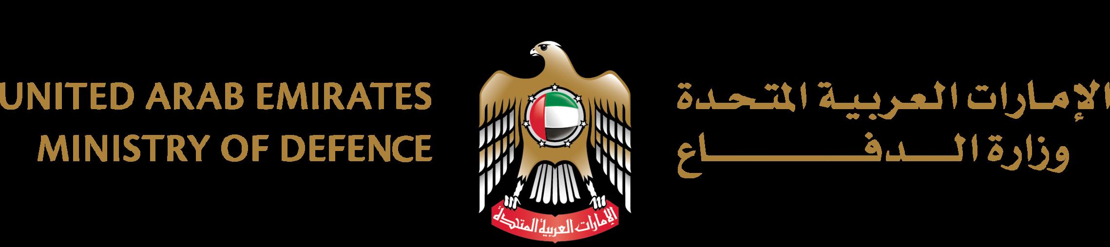 UAE_MOD_brandmark_Horizontal_CMYK_AE