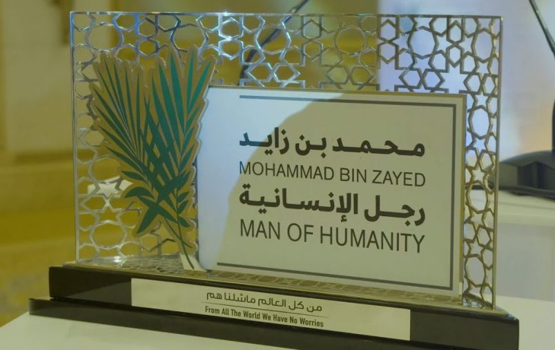 Mohamed bin Zayed named 'Man of Humanity' by Vatican's Foundation Gravissimum Educationis