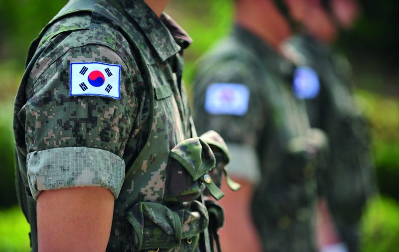 The Korean national flags attached to Korean army uniforms