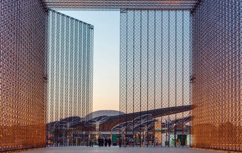 Dubai,Uae,-,February,20,,2020:,Entrance,Gate,Structure,To